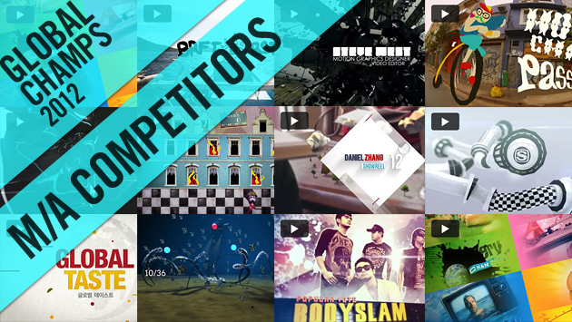 Announcing Global Champs Motion/Animation Competitors